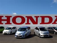 Honda batió su récord histórico de ventas en 2013