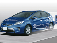 Toyota prueba la inducción