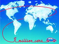 ALD superta un millón de vehículos en 37 países.