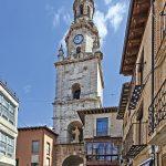 Puerta del Reloj, Zamora