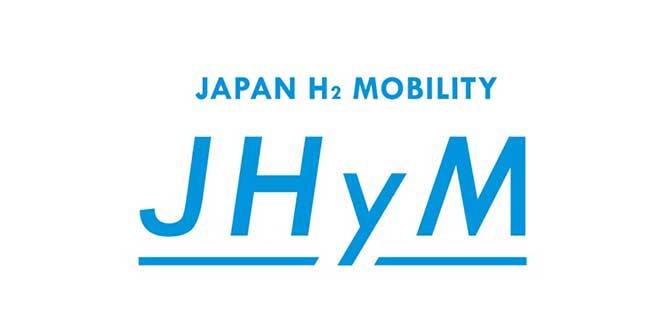 Japón crea JHyM para el impulso del hidrógeno