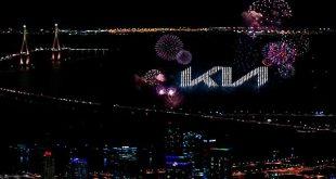 Kia renueva su imagen corporativa y lanza un nuevo logotipo